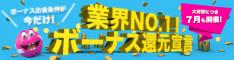 ads?b=878&m=25916 - 新元号その名も令和、新しい時代です。。