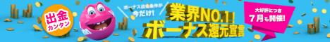 ads?b=881&m=17167 - 百戦錬磨のギャンブラー達を魅了してきたテーブルゲーム・バカラルールの基本中の基本を解説!!!!