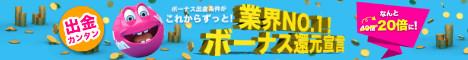 ads?b=887&m=17167 - 百戦錬磨のギャンブラー達を魅了してきたバカラ!!