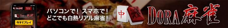 【公式】パチスロ「麻雀格闘倶楽部 参」プロモーションムービー 1
